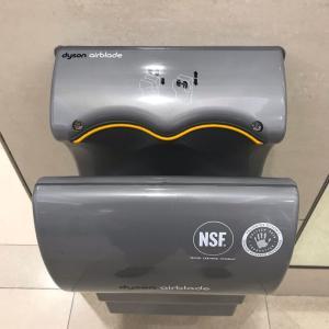 香港空港のダイソン