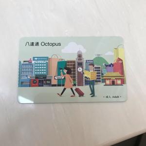 オクトパスカードをゲット!