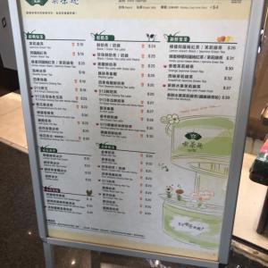 香港空港のタピオカ