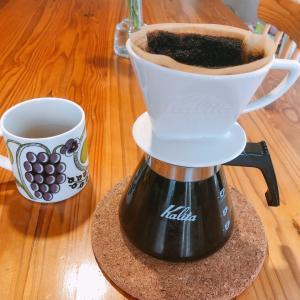 ☆地域の情報☆コーヒー・紅茶好きの方へのオススメ情報