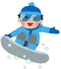 スノーボードの案件募集が来た