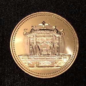 500円記念貨幣(天皇陛下御即位記念)