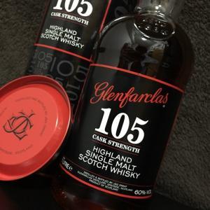 グレンファークラス105がフルーティで香り高い