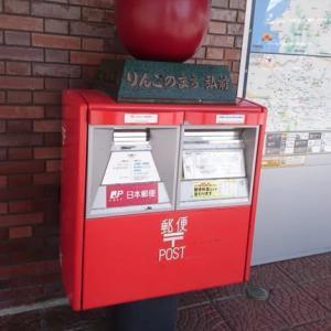 弘前の洋館巡り