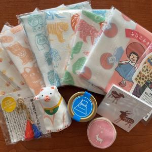 【中川政七商店】2020福袋第2弾¥3,000の中身を公開します!元日にオンラインショップで発売され即完売した福袋の中身は?