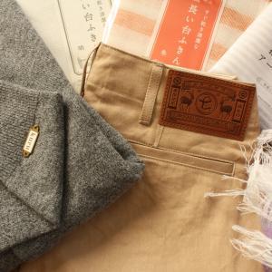 【中川政七商店】2020年福袋¥30,000の中身を公開します!チノパンツ、ウールカーディガン、リュックなどお得な福袋です。