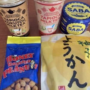 【カルディ】柚子ようかん、タピオカミルクティーの感想。柚子茶+柚子せんべいに次ぐヒット作になるか。