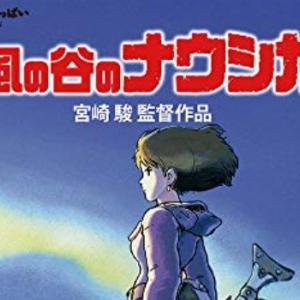 『風の谷のナウシカ』動画無料視聴できる!?配信サービス紹介!