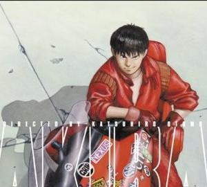 映画アニメ『AKIRA』動画を無料視聴する方法と配信サービスを紹介!