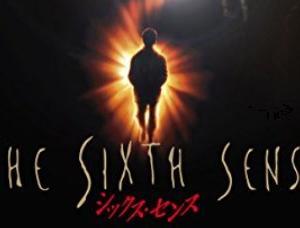映画『シックス・センス』動画を無料視聴する方法と配信サービスを紹介!