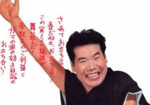 映画『続・男はつらいよ』動画を無料視聴する方法と配信サービスを紹介!