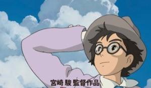アニメ映画『風立ちぬ』動画を無料視聴する方法と配信サービスを紹介!