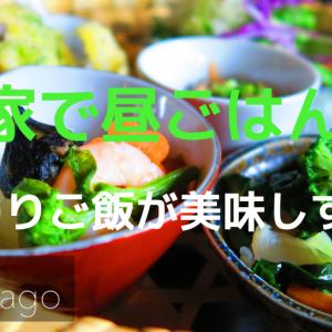 指宿インスタ映えランチ、「古民家で昼ごはん梅里」の土鍋炊きご飯を食べてほしい!