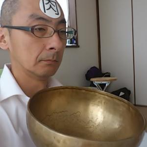 7月30日(木)タロットメッセージ!