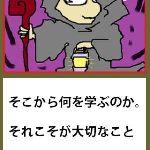 10月27日(火)タロット&男前ごはん!!!