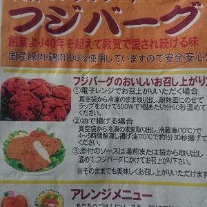 【8/29】敦賀とソーミンチャンプルーとタロットと