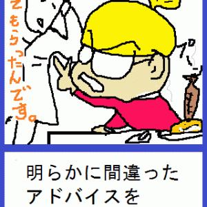 【9/8】キンピラとアボカドとタロットと