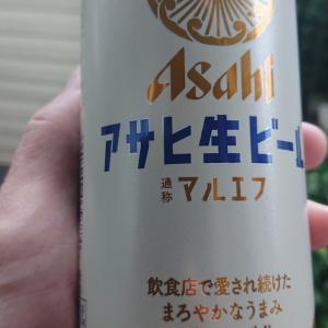 【9/19】ビールと砂肝とタロットと