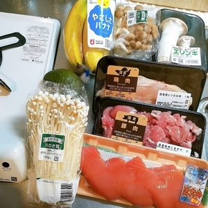 食費月1万目標:週末のまとめ買いと作り置き