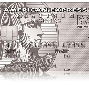 セゾンプラチナ・ビジネス・アメリカン・エクスプレスカードが大型キャンペーン実施中