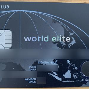 ダイナースクラブ  コンパニオンカードで最強のクレジットカードになった