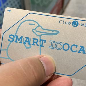 SMART ICOCAのクイックチャージで1%以上のポイント、マイル還元をGETする方法