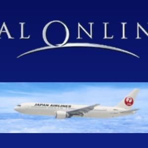 JALオンラインは、クラスJやサクララウンジの無料キャンペーンがお得