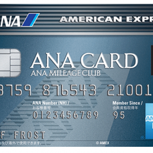 ANA利用者は、ANAアメックスで至上最強のマイル還元。最新情報にUPデート