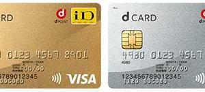 「dポイント」が貯まる「dカード」は、ドコモユーザーも、ドコモ以外でもお得に使えるんです。
