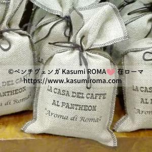 """""""懐かし~い「コーヒー入り麻袋のお土産♪@タッツァ・ドーロ」"""" ~ Tazza d'oro ~"""