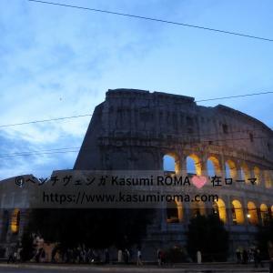 """""""私の好きな「ローマ夕刻の風景♪」""""と、最近のいらいらの原因(愚) ~ よるろーま ~"""