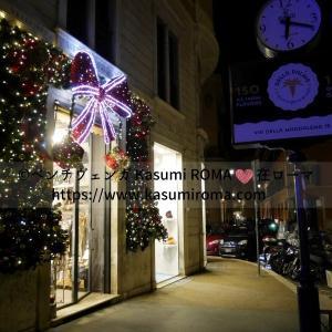 """""""クリスマスの雰囲気漂う☆彡、街中♪"""" ~ よるろーま:Roma Natale2019/2020 ~"""