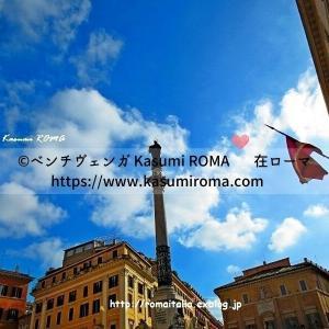 """""""12/8「無原罪の聖マリアの日♪」2019"""" ~ Immacolata Concezione:12/8 ~"""
