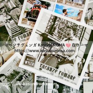 6ヶ月経って「やっと日本に届いた、普通郵便♪」