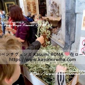 """4/4「受難の主日」2020"""" ~ Domenica delle Palme ~"""