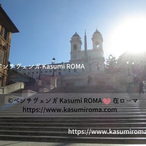 「スペイン階段」@現在の様子① ~ ローマ♪スペイン広場界隈 ~