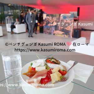 ローマにごちそうになったもの♪その2@「ヌボラ♪ローマの巨大雲、その2④ 」~ イタリア、ローマの最新コンベンションセンター ~