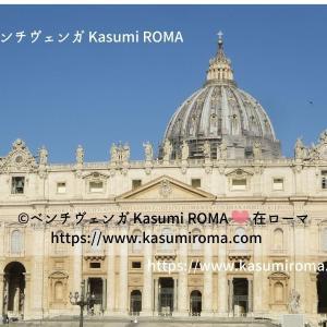 ローマ現在「サン・ピエトロ広場@ヴァチカン市国♪」⑮ ~ Città del Vaticano ~