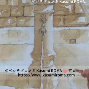 ローマの現在「ナソーネ」コロナとの共存でローマの人がしなくなったこと、とは? ~ Nasone/Nasoni ~