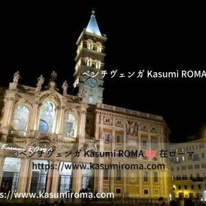 ローマ「真夏の雪の奇跡♪」@8月5日 ~Basilica di Santa Maria Maggiore:サンタ・マリア・マッジョーレ大聖堂  ~