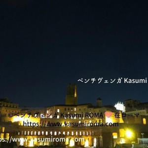 ローマと「ペルセウス座流星群」