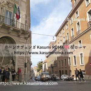 """ローマのKasumi♪「クァットロ・フォンターネ♪」@「ローマ星空さんぽ☆彡」"""" ~ Quattro Fontane ~"""