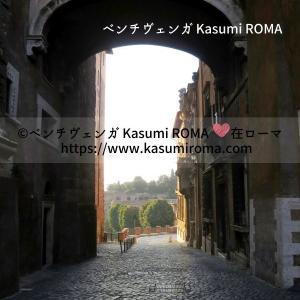 「カピトリーノの丘♪」フォロ・ロマーノ超絶景ポイントから@ローマのKasumi♪のローマ星空さんぽ☆彡⑨ ~ Capitolino e Foro Romano ~