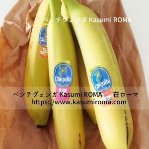 フィットネス「バナナ♪」@スポーツの秋