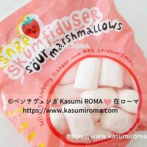 すっぱい!「マシュマロ」いちご風味@フライング・タイガー スーパー・バールのお菓子♪番外編