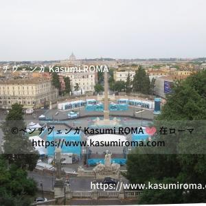 ローマ、朝さんぽ♪「EURO2020」@ 開催地ローマその4【イタリア✖ウエールズ】6/20(日)18時3戦目 ~ EURO2020 ~