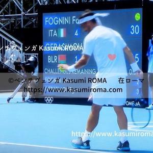 現地イタリアで「TOKYO2020、普通のテレビ観戦♪」 ~ TOKYO2020-Olympic-③ ~