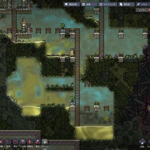 【Oxygen Not Included(酸素がない)】S2バーダンテ♯41「脱臭剤」