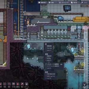 【Oxygen Not Included(酸素がない)】S3テラ♯64「惑星探査船」