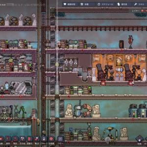 【Oxygen Not Included Spaced Out】S1スワンピー♯50「積上げソーラー」